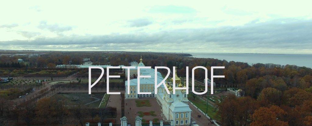 PETERHOF, Санкт-Петербург - Фото с квадрокоптера