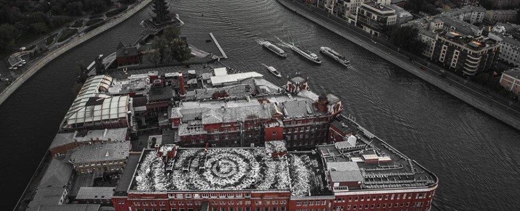 BIGGEST CALLIGRAPHY ARTWORK,  - Фото с квадрокоптера