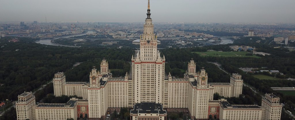 МГУ, Москва - Фото с квадрокоптера