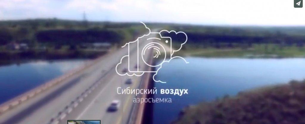 Showreell - Wedding - 2016, Красноярск - Фото с квадрокоптера