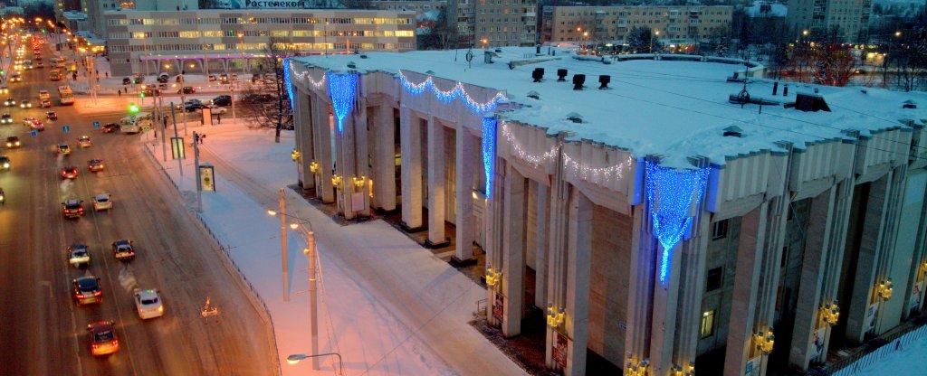 Костромская государственная филармония,  - Фото с квадрокоптера