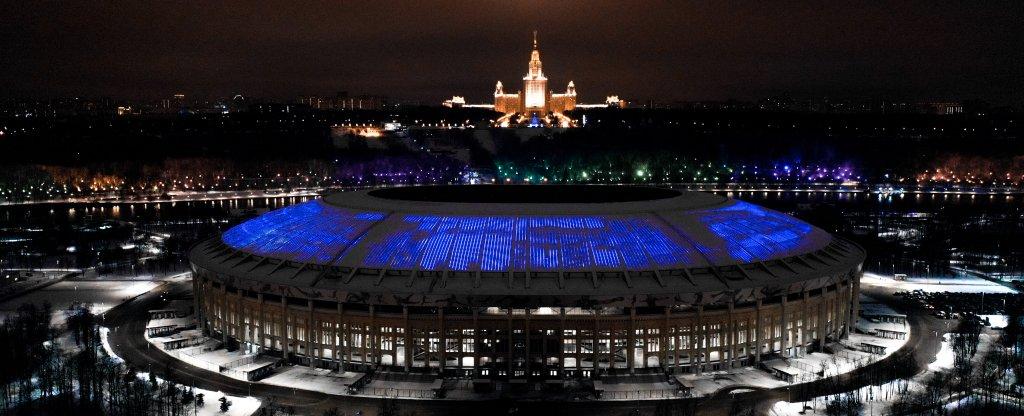 Стадион,  - Фото с квадрокоптера
