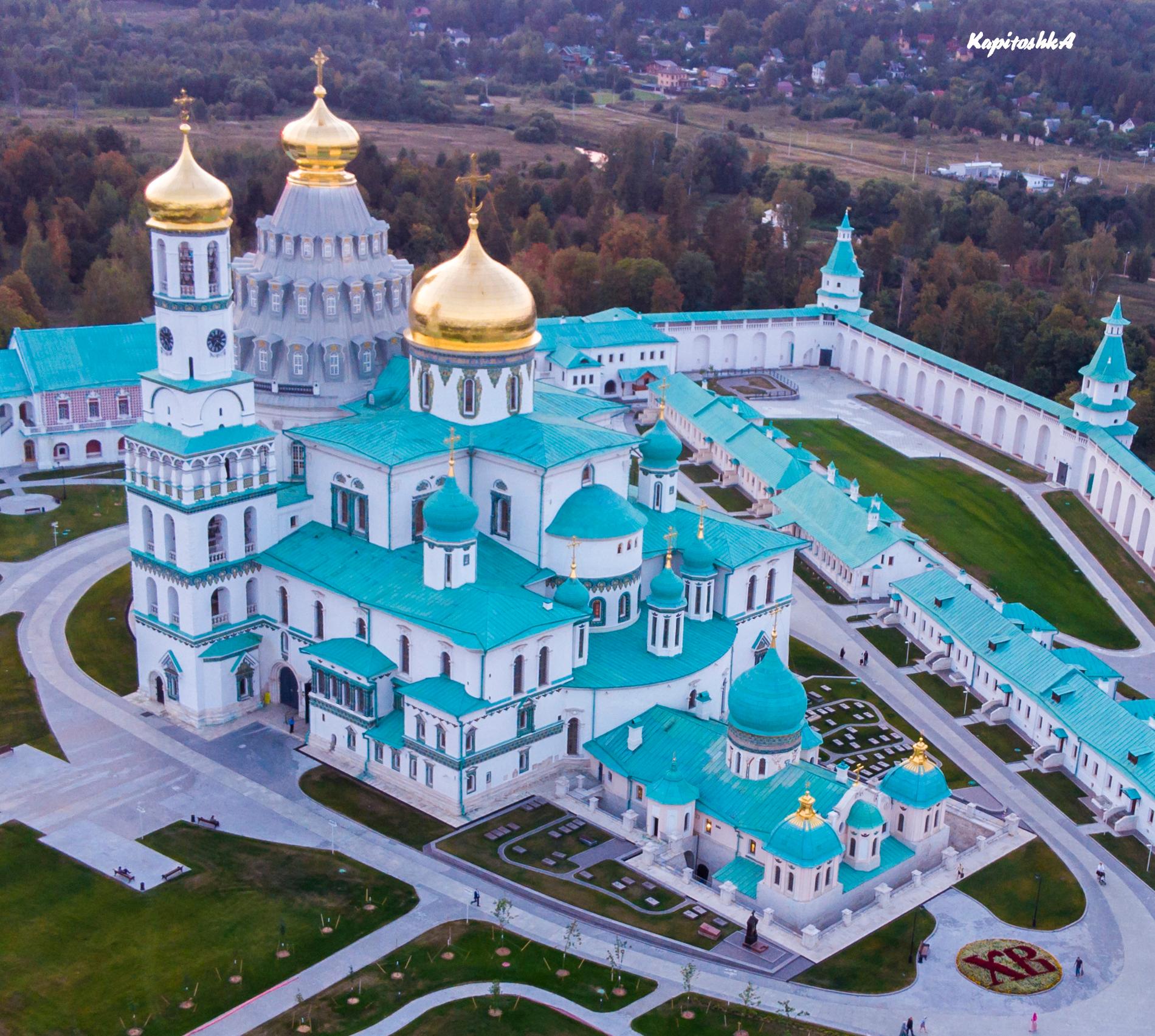 монастырь новый иерусалим подмосковье истра фото относятся