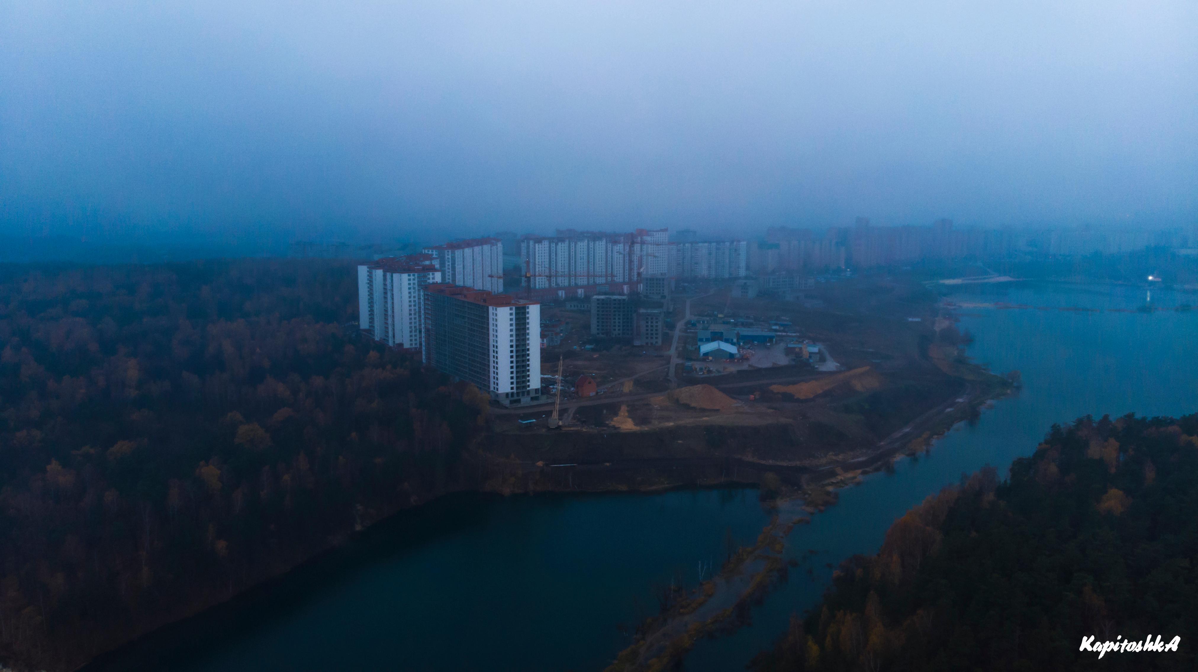 дзержинский город фото компании